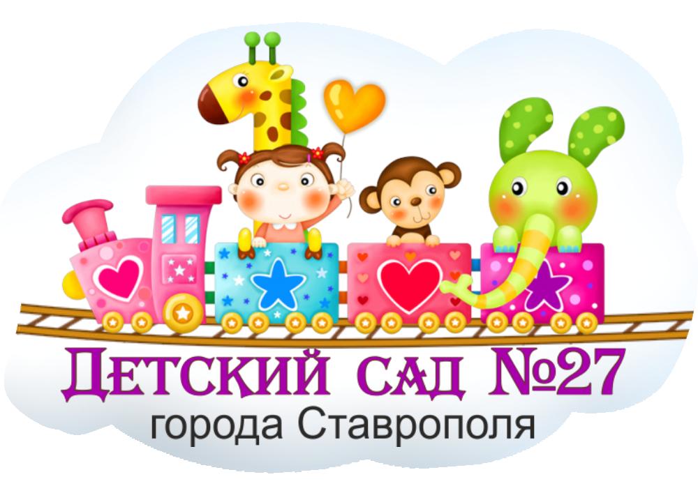 27.stavsad.ru