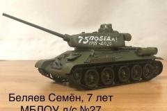Беляев-Семён-танк